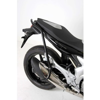 Rear guard Suzuki SFV 650 Gladius
